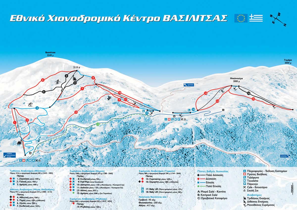vasilitsa_slopes_ski_map