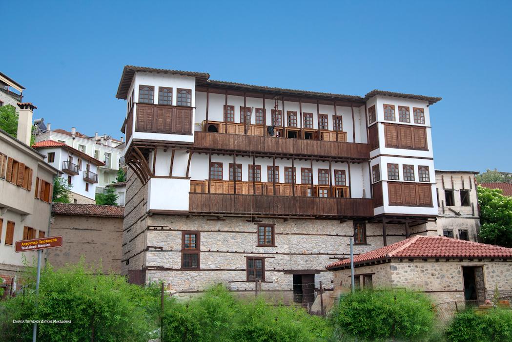 Αρχοντικό Τσιατσιαπα