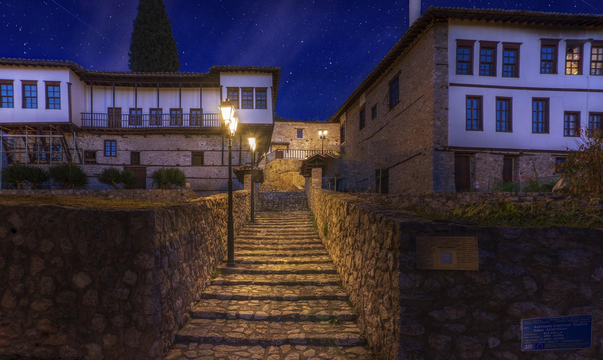 old houses © ioannis ioannidis