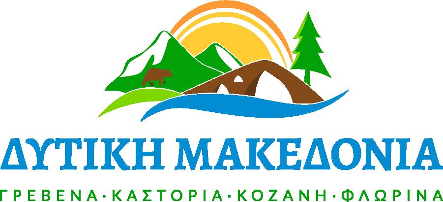 Logo for light BG © Εταιρεία Τουρισμού Δυτικής Μακεδονίας